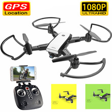 Drone GPS X28 HD 1080P WIFI FPV drone with camera Quadcopter altitude keeps no signal intelligent return drone camera цены