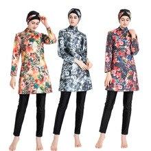 New Muslim Burkini Printed High Elasticity Swimsuit Beach Suit for Womens Islamic Swim Costume Modest Swimwear Swimming Hijab