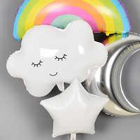 Arco Iris sonrisa nube blanca globos fiesta de cumpleaños boda accesorios decoración helio globos sol niño niña juguete