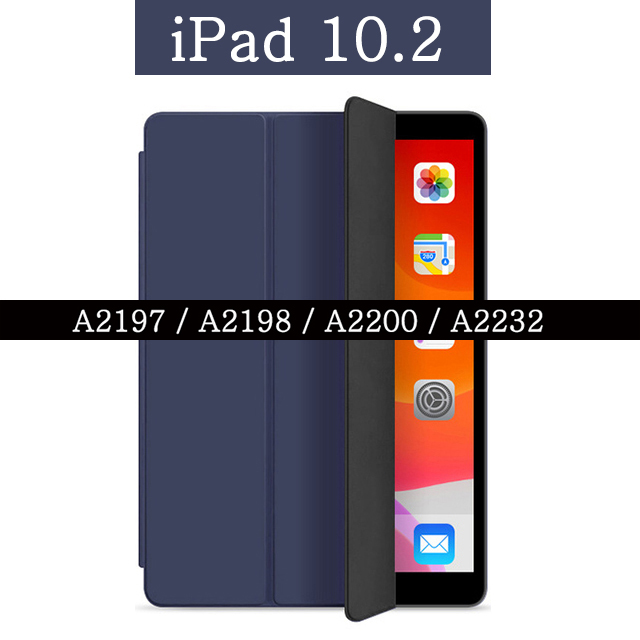 For iPad 10.2 Green Magnetic Case for Apple iPad 7th 10 2 2019 A2197 A2198 A2200 A2232 WI FI PU