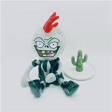 Игрушка плюшевая «зомби» Аниме игра с растениями против зомби