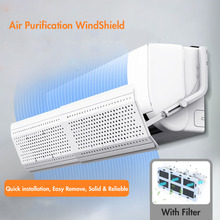 Wind-Shield WIND-DEFLECTOR-FILTER Air-Conditioner Blowing Cold-Air-Baffle Household Anti-Direct