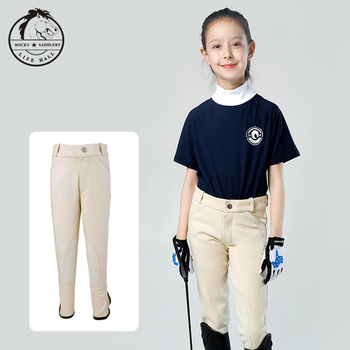 Cavassion children's breeches, children's riding pants, stretchy, soft and breathable  2
