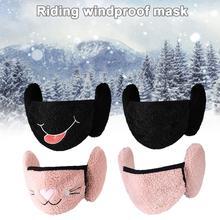 Теплые наушники для мужчин и женщин; сезон осень-зима; два в одном; ветрозащитная утепленная маска для верховой езды; Ветрозащитная маска; Лыжная маска