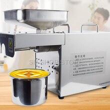 220 В жара и холодное домашнее масло пресс машина арахисовое оливковое масло пресс машина высокая скорость экстракции масла