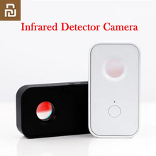 Youpin Smoovie كاشف الأشعة تحت الحمراء متعدد الوظائف ، كاميرا مضادة للسرقة ، جهاز إنذار ، مستشعر اهتزاز للأمان