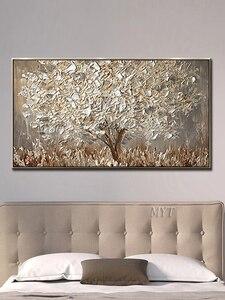Image 3 - Unframed 손으로 그린 나이프 골드 트리 유화 캔버스에 큰 팔레트 3D 그림 거실 현대 추상 벽 예술
