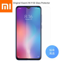 "Original Xiaomi Mi 9 SE Glass Protector Film Protective Glass Clear Smart Adsorption For SmartPhone 5.97"" 64GB 128GB Xiomi Mi(China)"