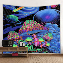 Hippie Tapestry Trippy Mushroom Psychedelic Background Cloth Background Wall Decoration Cloth Tapestry Home Art Deco Mural Tapes