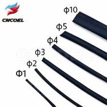 Черная Термоусадочная трубка 5 м/лот диаметром 2:1 1/2/3/4/5/10 мм, термоусадочная трубка для защиты проводов и кабелей, защитная трубка для провод...