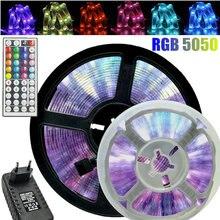 5050 Светодиодный светильник 5 м 10 rgb декоративные светящиеся