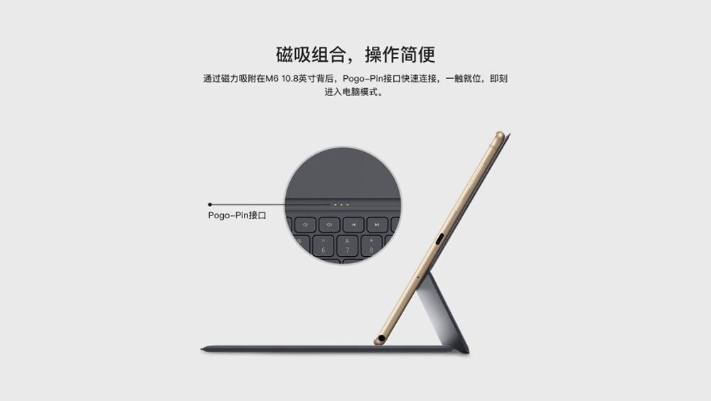 HUAWEI MediaPad M6 Fall 10,8 zoll Offizielle 100% Original Huawei M6 Tastatur Leder Stand Flip Abdeckung Mit Kostenloser Multi Sprache aufkleber - 3