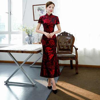 สีดำสีแดงสตรียาว Cheongsam สไตล์จีนแมนดารินฤดูใบไม้ผลิ Velour Qipao Slim Dresses Vestido S-4XL - DISCOUNT ITEM  45% OFF เสื้อผ้าสตรี