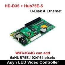 Huidu tarjeta de Control de vídeo LED, HD D35, asíncrona, a todo color, compatible con configuración inteligente de 1024x64 píxeles, funciona con el módulo P2 P3 P4 P5