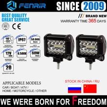 120W 4in samochodów LED rampy pracy światła Bar diody światła przeciwmgielne dla Offroad łódź ciężarówka 4x4 SUV samochodów Auto przyczepa ATV Jeep 12V