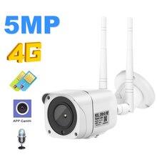 Caméra de surveillance Bullet extérieure IP WIFI HD 5MP/4G/1080P, dispositif de sécurité sans fil, avec carte SIM, enregistrement Audio, Vision nocturne infrarouge, GSM, P2P, SD et application CamHi
