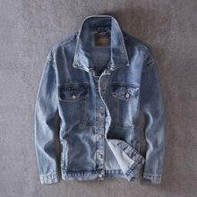 ЯПОНСКИЕ ВИНТАЖНЫЕ Модные мужские куртки высокого качества ретро