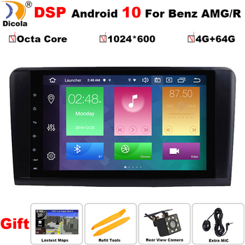 """4G+64G PX5 DSP Octa Core 9"""" Car Radio GPS Android 10 Multimedia Player For Mercedes Benz AMG/R300 350 W251 2006-2012 Navigation"""