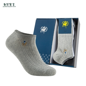 2020 new casual box packaging mens cotton socks breathable men 5 color mixed wedding gift embroidered monochrome