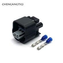 1 комплект 2 контактный автомобильный водонепроницаемый соединитель