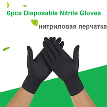Work Nitrile-Gloves Free-Powder Disposable Kitchen Food-Grade Waterproof FSUP for Beauty