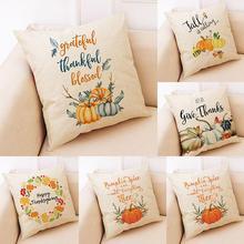 Autumn Theme Thanksgiving Sofa Pillowcase Pumpkin Pattern Cotton Hug Pillowcase Car Home Sofa Cushion Decoration