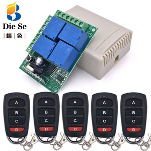 433MHz Universal Wireless Remote DC 12V 4CH rf Relay and Transmitter Remote Garage/LED/Light/Fan/Home appliance Control switch(China)