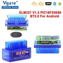 ELM327 V1.5 PIC18F25K80 Bluetooth OBD2 סורק ODB2 אבחון כלי מיני ELM 327 V1.5 אוטומטי OBD 2 רכב קוד קורא אנדרואיד