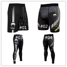 2021 New Sports Tights Men's high stretch shorts sweaty T-shirt fighting anti-wear breathable trousers