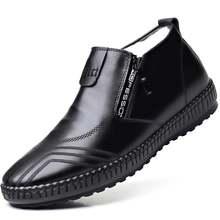 Мужские Водонепроницаемые зимние ботинки из натуральной кожи