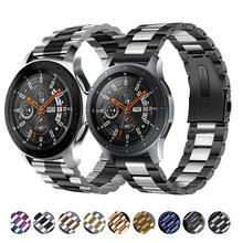 Metal strap compatible for Samsung watch 46mm/Active 2 42mm/Huawei GT2/Amazfit GTR Replacement bracelet strap for 22mm 20mm band