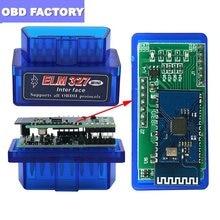 Elm327 v1.5 com bluetooth pic18f25k80 elm327 obdll scanner elm327 android/pc elm327 obd2 adaptador