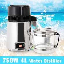 4L 750 Вт дистиллятор воды бытовой дистиллированной чистой воды машина дистилляции Очиститель фильтр из нержавеющей стали фильтр для воды AU Plug