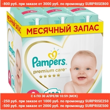 Подгузники Pampers Premium Care Размер 4, 9kg-14кг, 108 штук