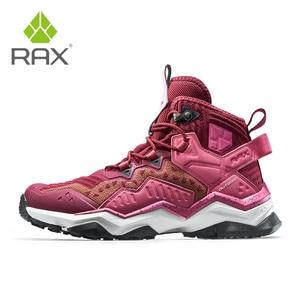 Image 3 - Кроссовки RAX мужские и женские кожаные, водонепроницаемая обувь для походов и отдыха на открытом воздухе