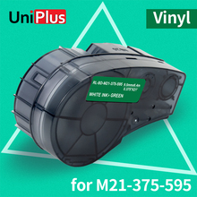 UniPlus Green Label Tapes M21-375-595 GN Replace Brady Label Maker Vinyl 0.375 inch Laboratory Tape for BMP21 PLUS Label Printer uniplus 750 595 vinyl label tapes replace brady label printer bmp21 plus labpal idpal m21 750 595 white on green adhesive sticky