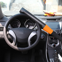 Auto Car Baseball Anti-theft Steering Wheel Lock Double Slots Large Size