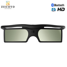 Bluetooth 3D Smart LCD LED TV active 3D Glasses for Samsung Sony Panasonic 3D RF TV and epson projector replacement SSG5100GB