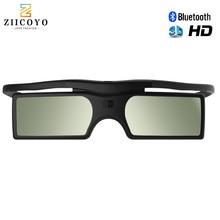 بلوتوث ثلاثية الأبعاد الذكية LCD LED التلفزيون نشط نظارات ثلاثية الأبعاد لسامسونج سوني باناسونيك ثلاثية الأبعاد RF التلفزيون و إبسون العارض استبدال SSG5100GB