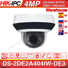 Hikvision PTZ IP Camera DS 2DE2A404IW DE3 4MP 4X Zoom Network POE H.265 IK10 ROI WDR DNR Dome CCTV Camera Original or OEM
