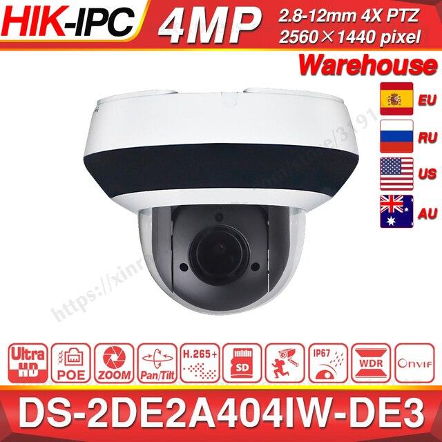 Hikvision оригинальная PTZ IP камера DS 2DE2A404IW DE3 4MP 4X Zoom сеть POE H.265 IK10 ROI WDR DNR купольная CCTV Камера