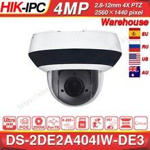 هيكفيجن الأصلي PTZ IP كاميرا DS 2DE2A404IW DE3 4MP 4X التكبير شبكة POE H.265 IK10 العائد على الاستثمار WDR DNR قبة كاميرا تلفزيونات الدوائر المغلقة