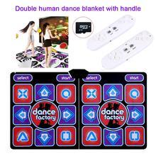Relefree двойной человеческий танец тканевая Подушка компьютерный телевизор утягивающий ковер для танцев коврик с двумя ручками