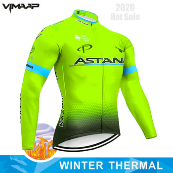 ASTANA 2020 Winter Jacket Thermal Fleece Men Cycling Jersey Clothing Mountain Outdoor Triathlon Wear Bicycle Clothes NW