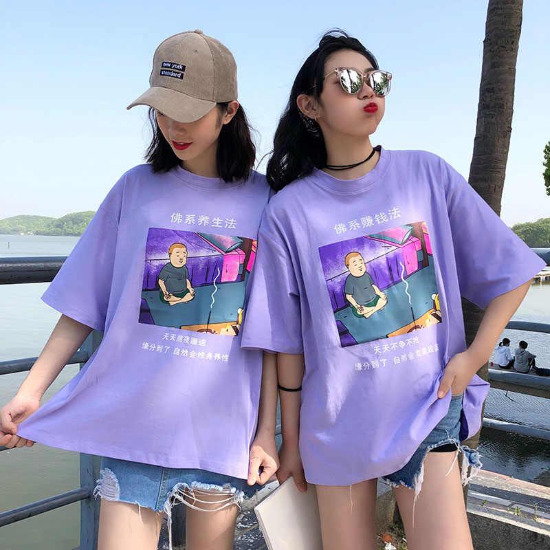 2019 camiseta Casual de verano para mujer, camisetas con letras chinas divertidas, camiseta de moda para mujer, estampado de dibujos animados morados, talla grande para mujer tops