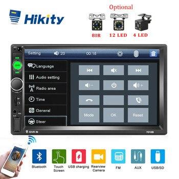 Hikity universal 2 din 7″ Οθόνη Αφής Αυτοκινήτου με κάμερα οπισθοπορείας και χειριστήριο τιμονιού