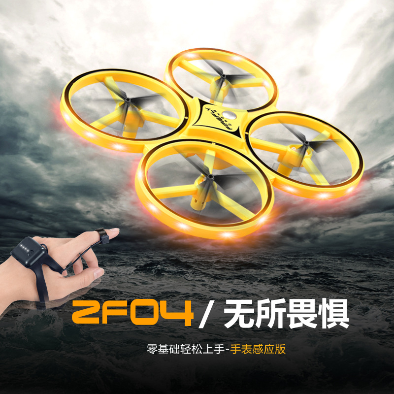 2019 New Style Douyin Interactive Sensing Quadcopter UFO Watch Remote Control Aircraft Lights Unmanned Aerial Vehicle