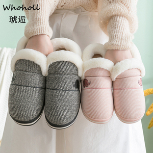 Image 4 - Whoholl Brand Elephant Shaped Cotton Women Slippers Warm Plush Winter Fur Slippers Soft Indoor Shoes Flat With Home Slippers 46