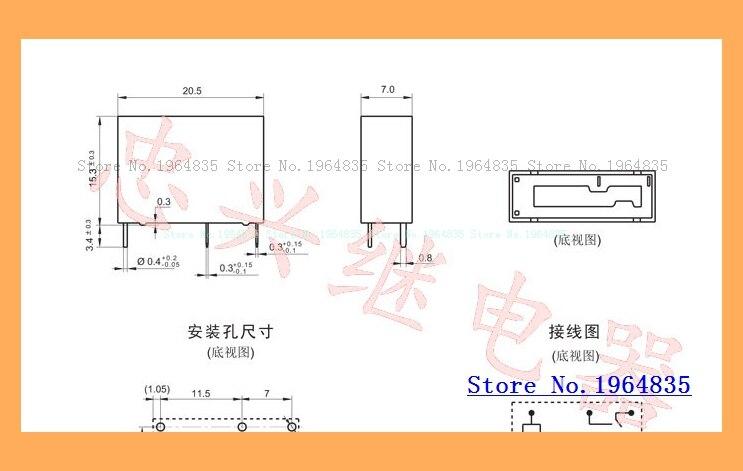 10pcs  new  Relay  PCJ-112D3M