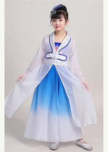 Children's Classical Traditional Dance Costumes National Yangko Dance Elegant Suit Fan Umbrella Modern Stage Performance(China)